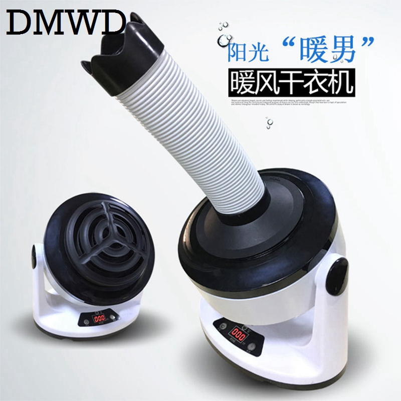 DMWD baby Clothes drying MINI foldable Shoes Dryer remote cloth warm air machine winter heater warm wind laundry Garment blower baking shoes machine winter deodorization sterilization shoe dryer dual core scalable