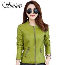 Smiao 2018 Female Coat Autumn Winter Faux Leather Jacket Women Fashion Plus Size 5XL Zipper Motorcycle Jackets Street Outerwear