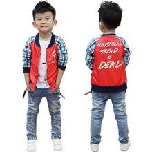 Kid's Street Fashion Soft Jeans