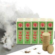 50 шт. портативная наружная упаковка для тела портативный дым для выведения насекомых Комаров Горячий поиск Противомоскитный