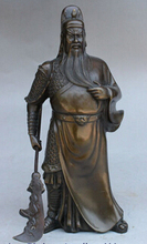 10″ Chinese Pure Bronze Warrior General With Knife Guan Gong GuanYu Statue Sculpture statues unicornio garden decoration