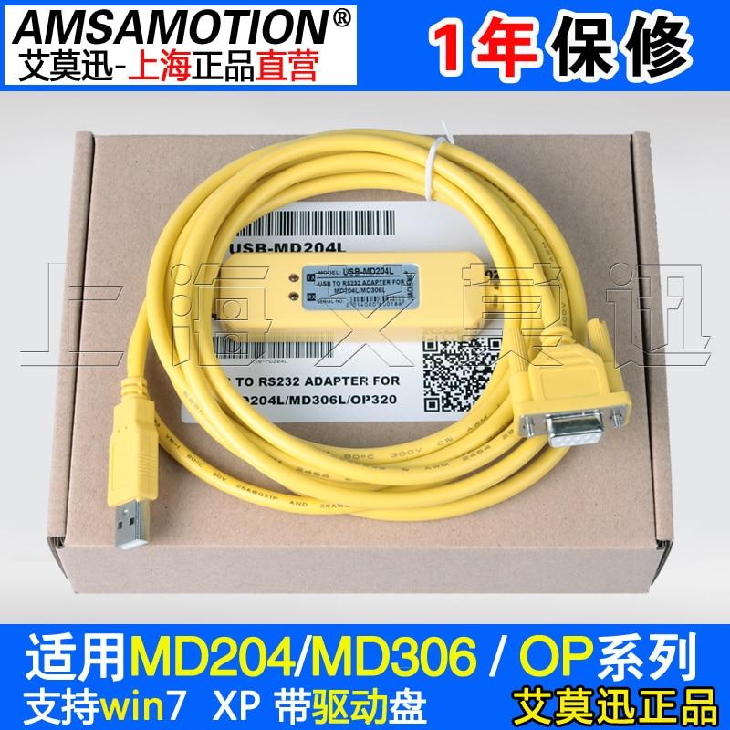 OP320-A/MD204L/MD306L écran tactile câble de programmation télécharger câble USB-MD204L