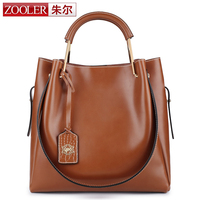 ZOOLER 2017 New Fashion Big Bags Women Shoulder Messenger Genuine Bags Ladies Handbags Luxury Bags Bolsa