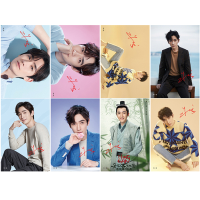 16 PCS Zhu Yi Long Posters China TV Drama Program Male Actor 2019 New Version