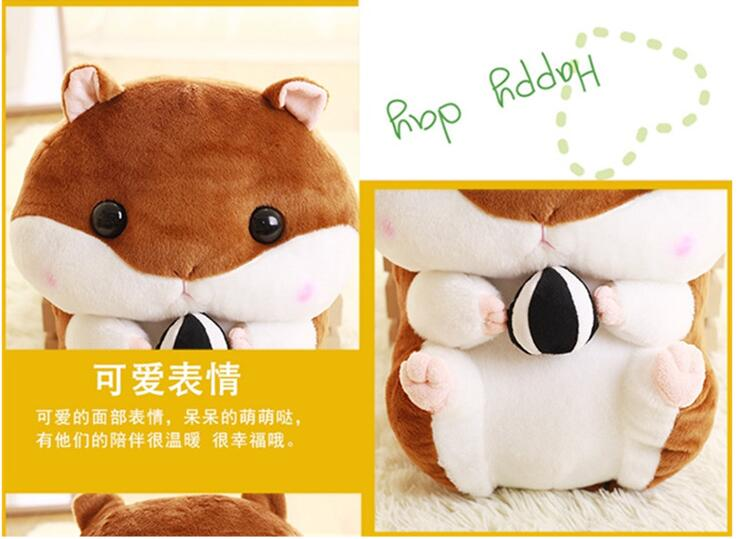 squirrel toy chubby guo! 5