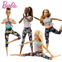 Original Barbie Dolls Made To Move Brunette Blonde Yoga 22 Joints Articulated Toys for Girls Genuine Barbie Toys for Children