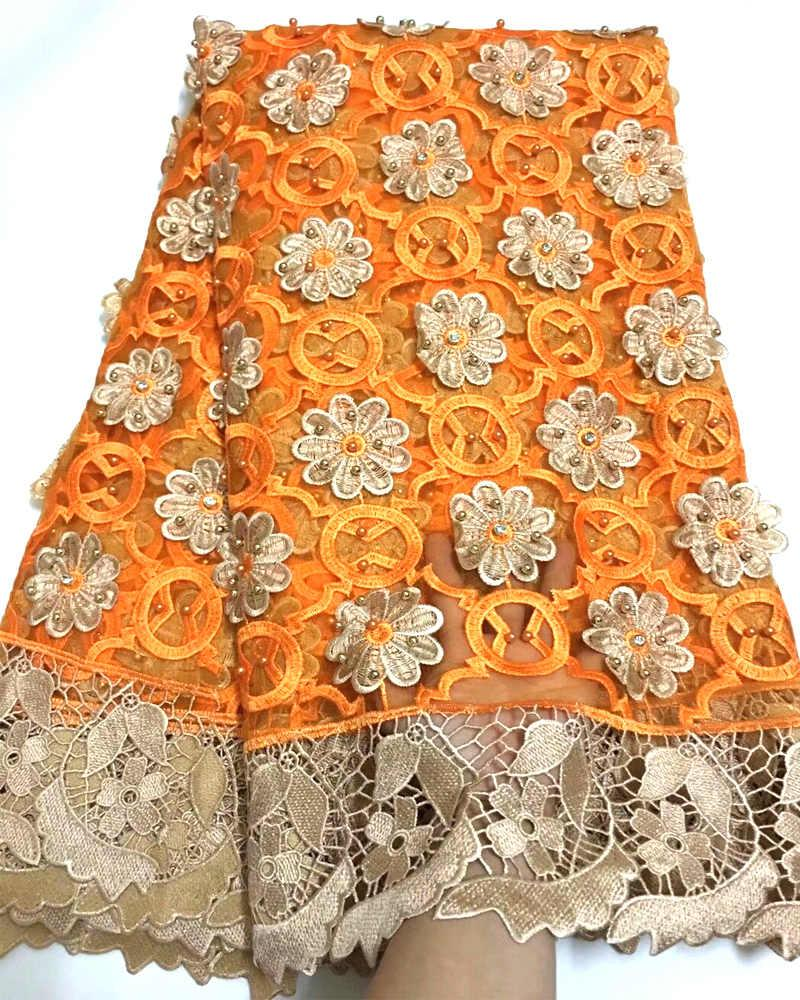 3D Flowers Lace Fabric 2018 High Quality Lace Net African Lace Fabric With Beads Lace Fabrics