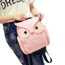 PU Leather Owl Backpack shoulder school bags SF