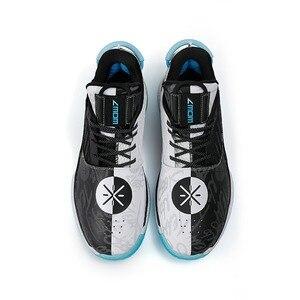 Image 2 - Li Ning Men WOW 7 Team No Sleep Basketball Shoes wow7 CUSHION LiNing li ning CLOUD wayofwade 7 Sport Shoe Sneaker ABAN079 XYL212
