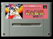 Spel kaarten: Pocky & Rocky 1 (Japanse NTSC Versie!!)