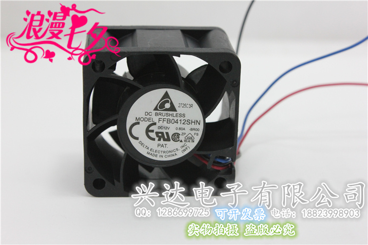 New FFB0412SHN -ROO 4cm 4028 0.6A Vibrant fan with speed server