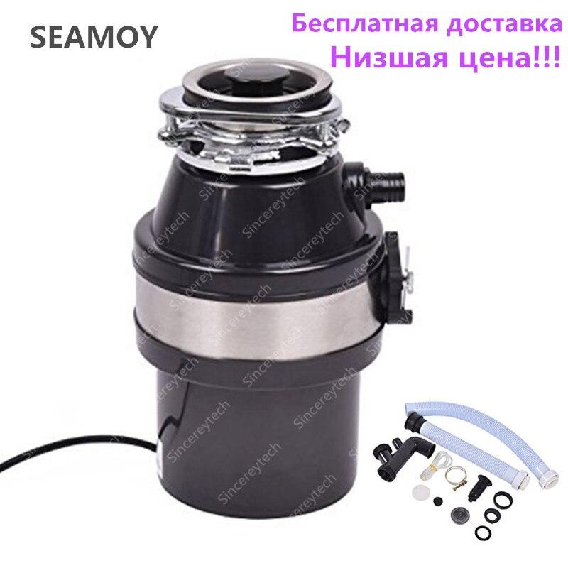 Alimentaire Broyeur de Déchets Avec Interrupteur D'air 900 ml Capacité Supplémentaire Haute-sensibilité Protection Système Pour Cuisine