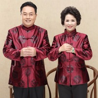 Shanghai Story Long Sleeve Chinese Style Top Chinese Jacket For Couple