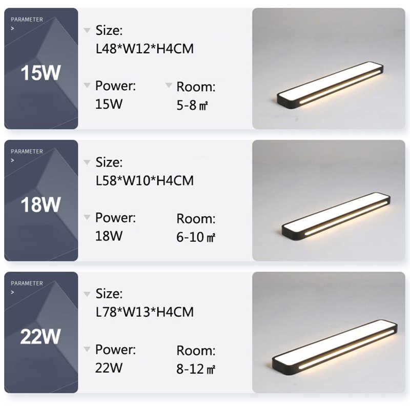 أوميكرون سقف ليد حديث أضواء الأبيض أسود الاكريليك السقف أضواء الممر شرفة المنزل اليومية الإضاءة Luminaria