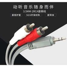 все цены на 3.5-2RCA Audio Cable RCA 3.5mm Jack RCA AUX Cable for DJ Amplifiers Cable RCA  Subwoofer Audio Mixer Home Theater DVD онлайн