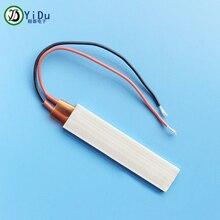 12 В 220C 100*21 мм термостат PTC алюминиевый нагревательный керамический нагреватель для обжимных алюминиевых PTC нагреватель термостат