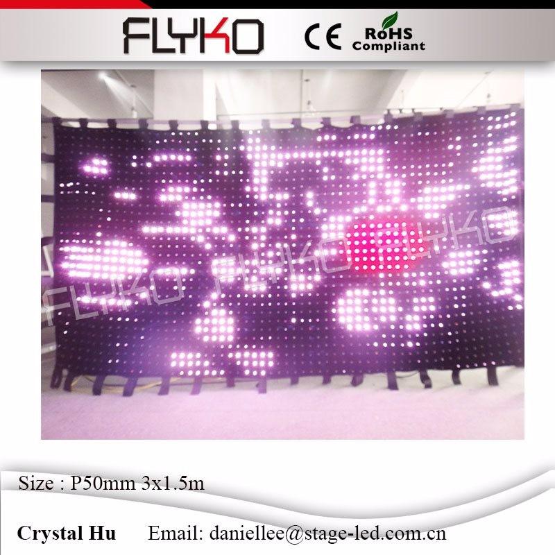 LED video curtain25
