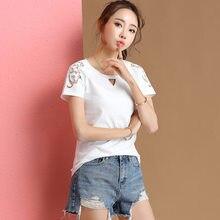 BOBOKATEER – t-shirt blanc en coton pour femme, haut d'été coréen, collection 2020