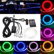 Гамма окружающего света светодиодный Атмосфера свет 8 видов цветов DIY для салона автомобиля неоновые полосы оптического волокна супер яркий декоративные лампы 12 V