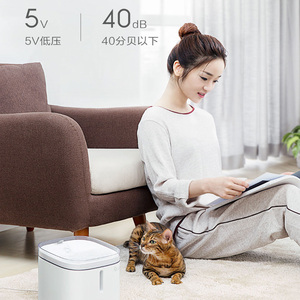 Image 4 - Youpin Kitten Puppy Pet Water Dispenser Fountain Automatic Cat Living Water 2L Electric Pet Smart Dog Drinking Bowl