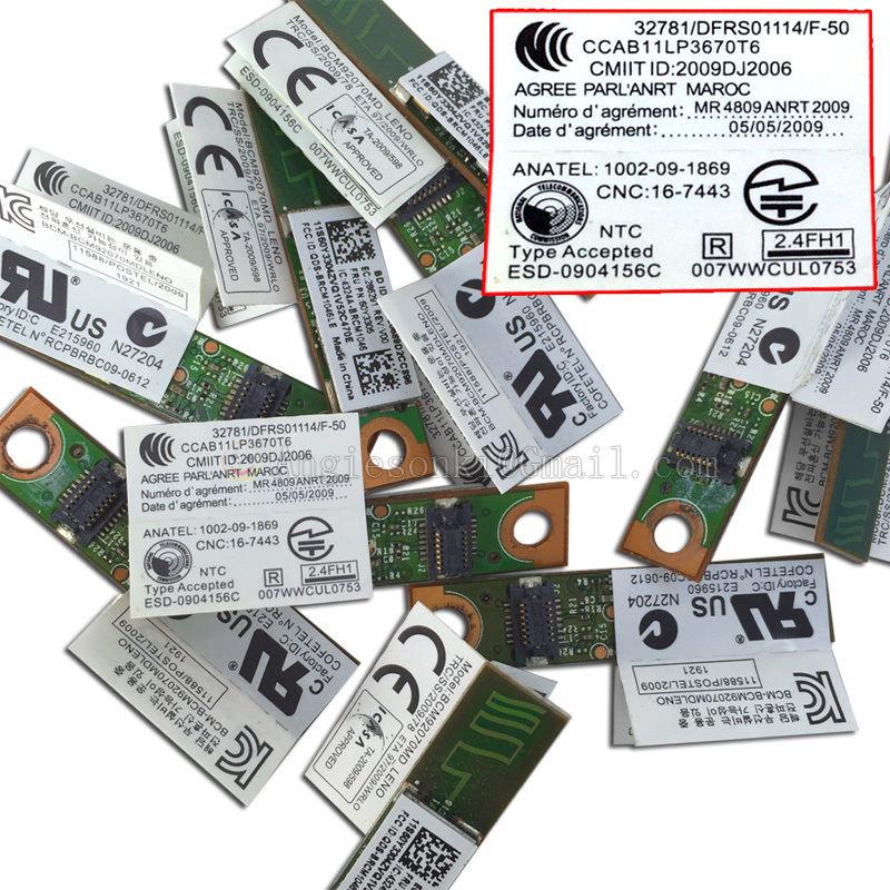 Lenovo ThinkPad R61i Broadcom Bluetooth Drivers Download Free