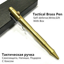 Tactical Self-defense Copper Pen EDC Outdoor Tools Brass Head Portable Gel Pen Sign Gift Box Pencil Clip Survival Kit Camping retro brass pen 0 5mm black ink hand made metal pen the tactical pen copper gift pen stylus private outdoor travel kit