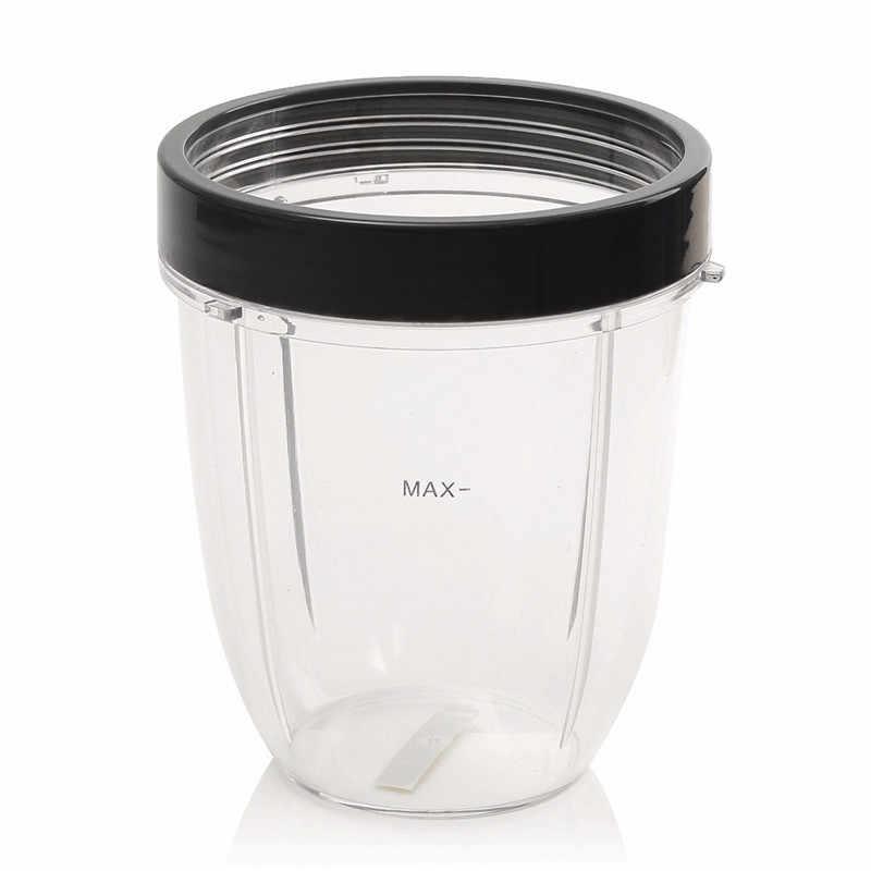 Новая 18 унций пластиковая серая прозрачная запасная часть чашки с крышкой для Nutribullet для нутри для блендера