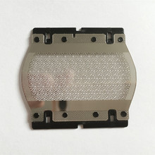 New 1 x 11B Shaver Foil for BRAUN Series 1 110 120 130 140 150 5684