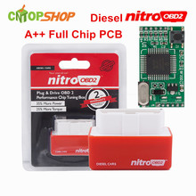 Retailing torque nitro more tuning diesel obd chip package drive plug