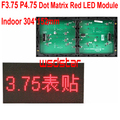 F3.75 P4.75 Dot Matrix Indoor Red LED Module 304*152mm 64*32pixels for text LED display P4.75 red monochrom dot matrix panel