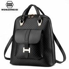 2017 New Fashion Women Travel Backpack High Quality Leather Female Backpack Famous Brand Designer School Bags Mochila Escolar