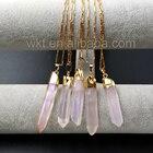 WT-N860 Healing Ange...