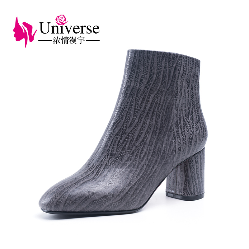 Mature Genuine Leather Women Ankle Boots Universe Short Plush Lining Warm Winter Women Boots Ladies Shoes H196Mature Genuine Leather Women Ankle Boots Universe Short Plush Lining Warm Winter Women Boots Ladies Shoes H196