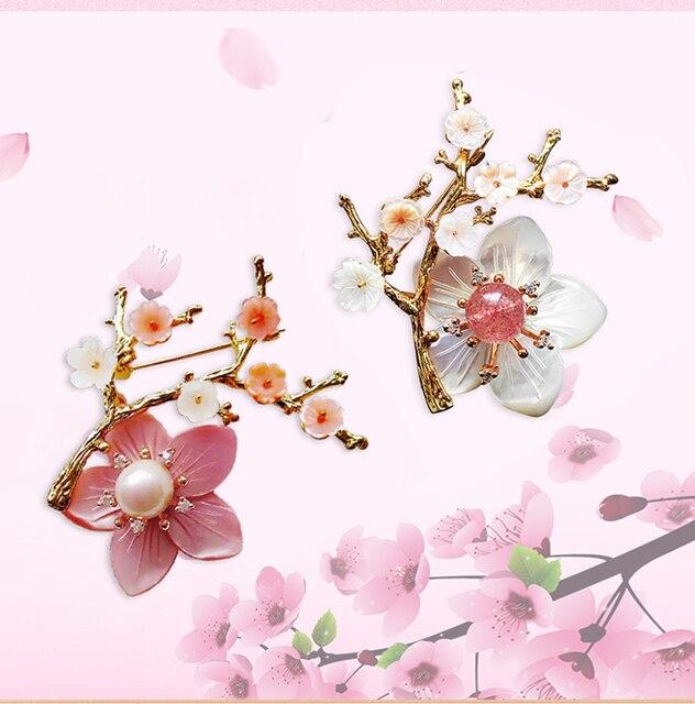 Ccijing ручной работы Морская ракушка цветок броши для женщин