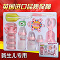 16pcs Baby Bottle Infant Newborn Cup Nursing Grooming Care Kits Daily Nurse Tools Drinking Bottle Straw Juice Water Bottles Set