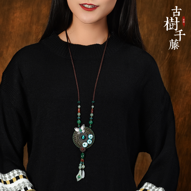 Vintage sweater Pendant Necklace for women Butterfly Suspension Necklace Long Chain Ethnic Copper Maxi Necklace New Arrival