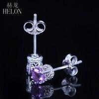 HELON Round 4mm Amethyst Earrings 925 Sterling Silver Art Deco Amethyst Wedding Earrings For Women Fashion