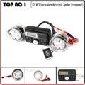 Motocicleta Anti-roubo sistema 12 V MP3 alarme Da Motocicleta Falante Estéreo (transparente)