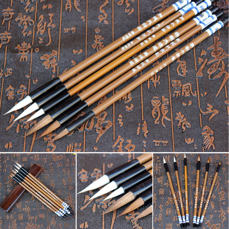 6Pcs/Set Traditional Chinese Writing Brushes White Clouds Bamboo Wolf's Hair Writing Brush For Calligraphy Painting Practice #19