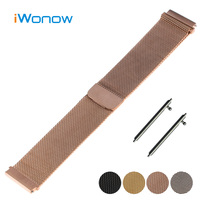 Milanese Loop Stainless Steel Watch Band 22mm For Moto 360 2 46mm 2015 Magnetic Buckle Strap