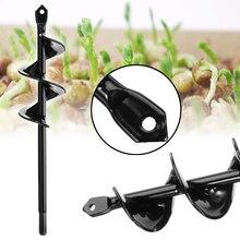 50mm Diameter Garden Auger Spiral Drill Bit Planter Planting Hole Digger