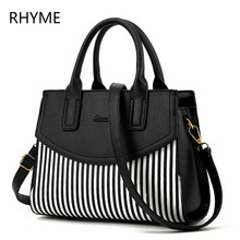 Rhyme New American LUXURY Style  Women Shoulder Bag Brand Designer stripe handbags Skin Crossbody bag