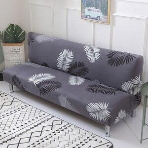 Image 1 - المطبوعة زهرة أريكة السرير غطاء foldding مرونة الأغلفة رخيصة الأريكة غطاء تمتد الأثاث يغطي مقعد واحد أريكة غطاء