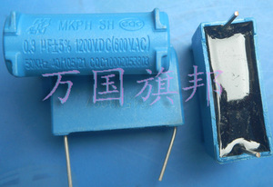 Free Delivery. MKP X2 induction cooker capacitance 0.3 UF 1200 VDC 600 vac(China)