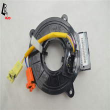 Airbag Clock Spring Spiral Cable FA01-66-CSO FA0166CSO for MAZDA 6