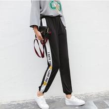 2017 Autumn Harajuku Harem Pants Women Black Casual Sweatpants Women Said Striped
