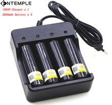4pcs/lot ENTEMPLE 18650 2600mAh lithium Rechargeable battery For Flashlight batteries+ 1PCS 18650 battery Charger