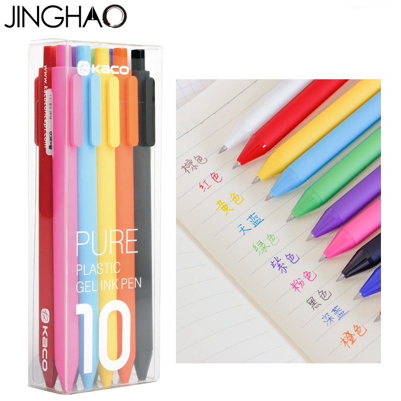 10Pcs/lot Jinghao KACO PURE Series Kawaii Candy Colorful Gel Pens 10 Different Colors 0.5mm Refills Smooth Writing Stationery