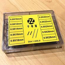 จัดส่งฟรี 1 ชุด S/S Pins พร้อมหลอดสำหรับนาฬิกาสร้อยข้อมือปรับ PIN BAR
