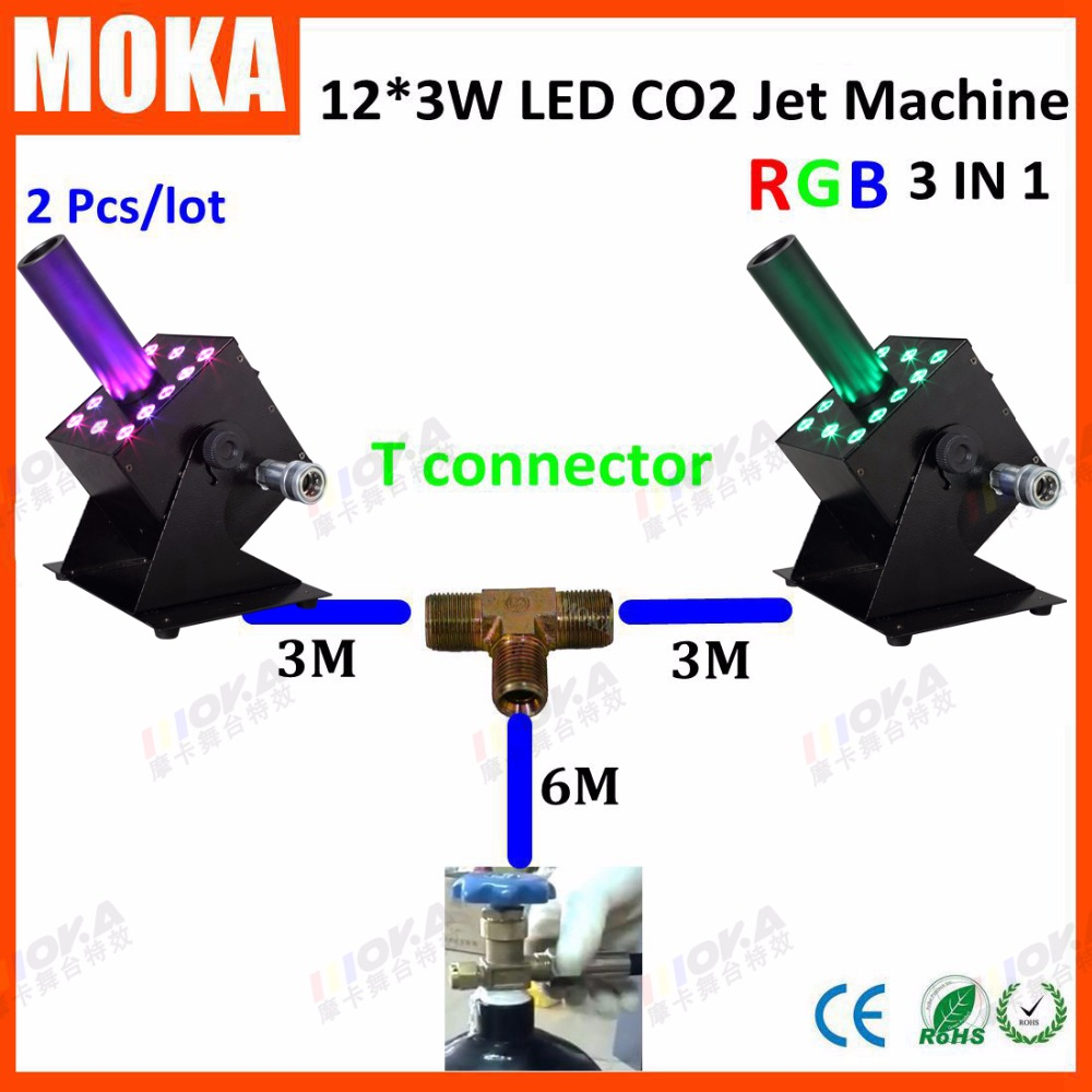T Brass Fitting Connect 2pcs 12*3w led co2 jet machine rgb led dmx fogger machine Share One Co2 Gas Tank with 3 T connector